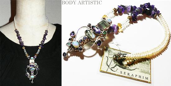 seraphim jewelry、セラフィムジュエリー
