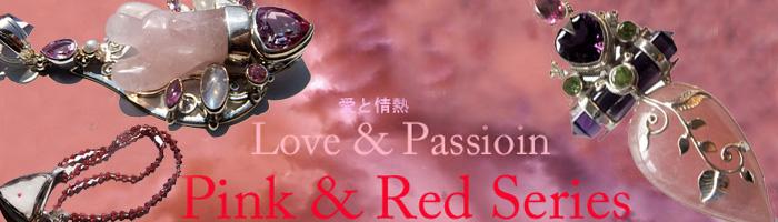ピンク・レッドのパワーストーン,romantic white series