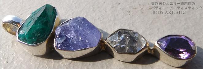 アメシスト、ハーキマーダイヤモンド、マラカイト、タンザナイトペンダント