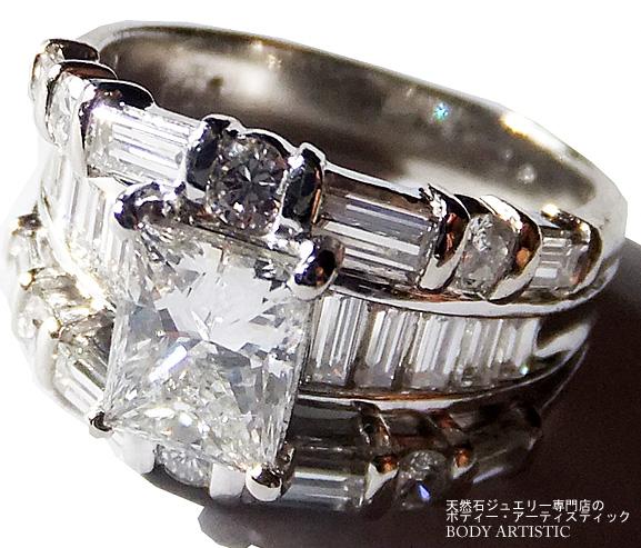 8.5号・ダイヤモンドリング