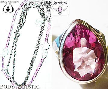 ピンクサファイアネックレス&シャンカリ・ピンクとパーズリングお客様のお声