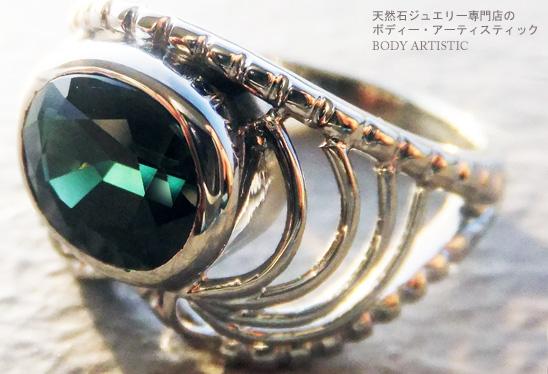 14.8号・グリーンサファイヤリング
